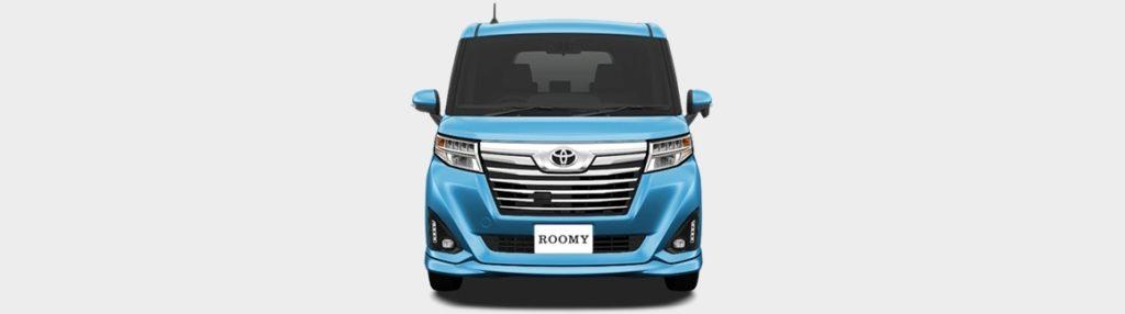 トヨタ・ルーミー燃費悪すぎる?実際の燃費やターボは?燃費向上の裏ワザ、口コミも紹介!